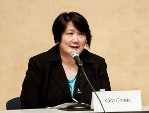 Kara Chien